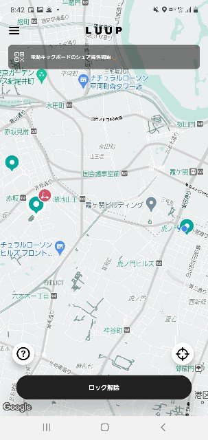 f:id:kinako_yuta:20210613093709j:image