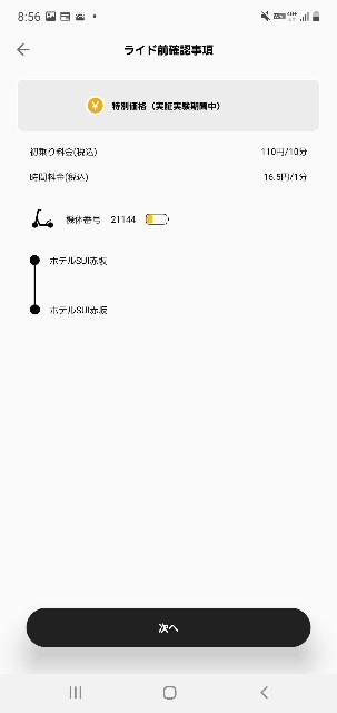 f:id:kinako_yuta:20210613093905j:image