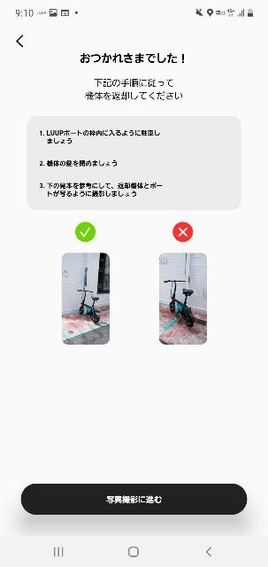 f:id:kinako_yuta:20210613100536j:image