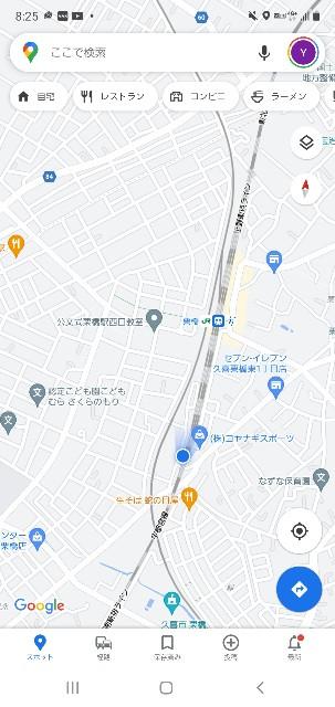 f:id:kinako_yuta:20210619082913j:image