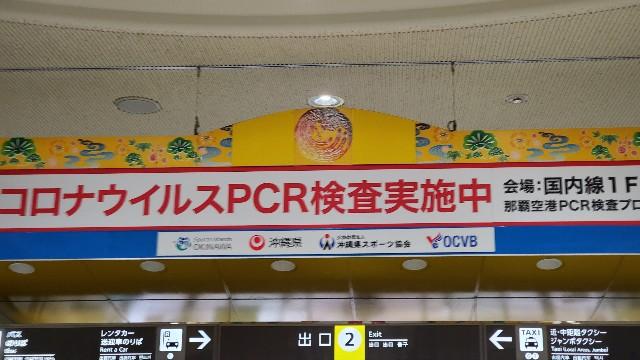 f:id:kinako_yuta:20210711160449j:image