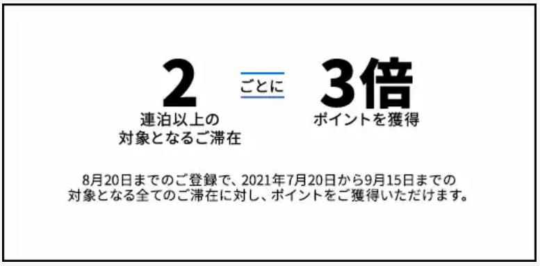 f:id:kinako_yuta:20210810095546p:plain