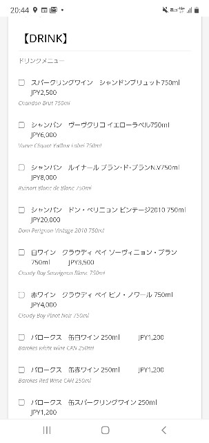 f:id:kinako_yuta:20210822141958j:image