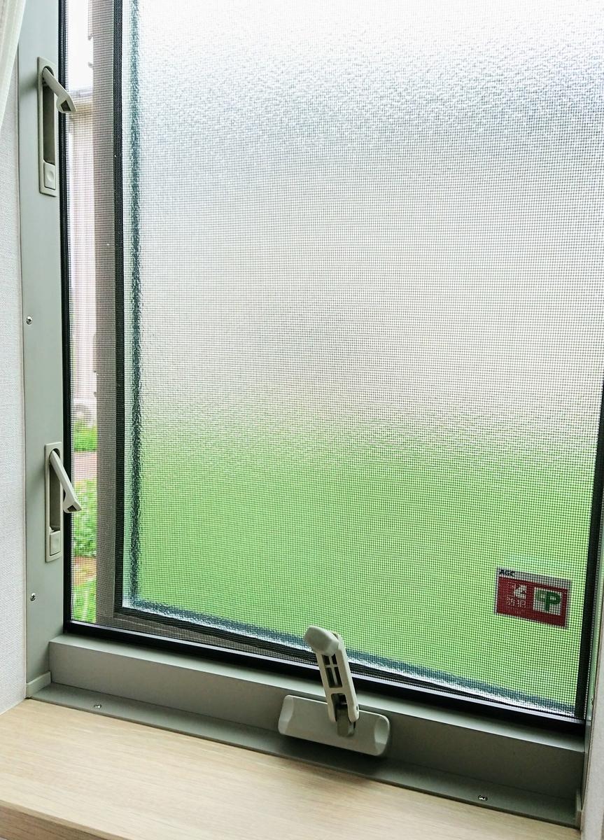 竪すべり出し窓