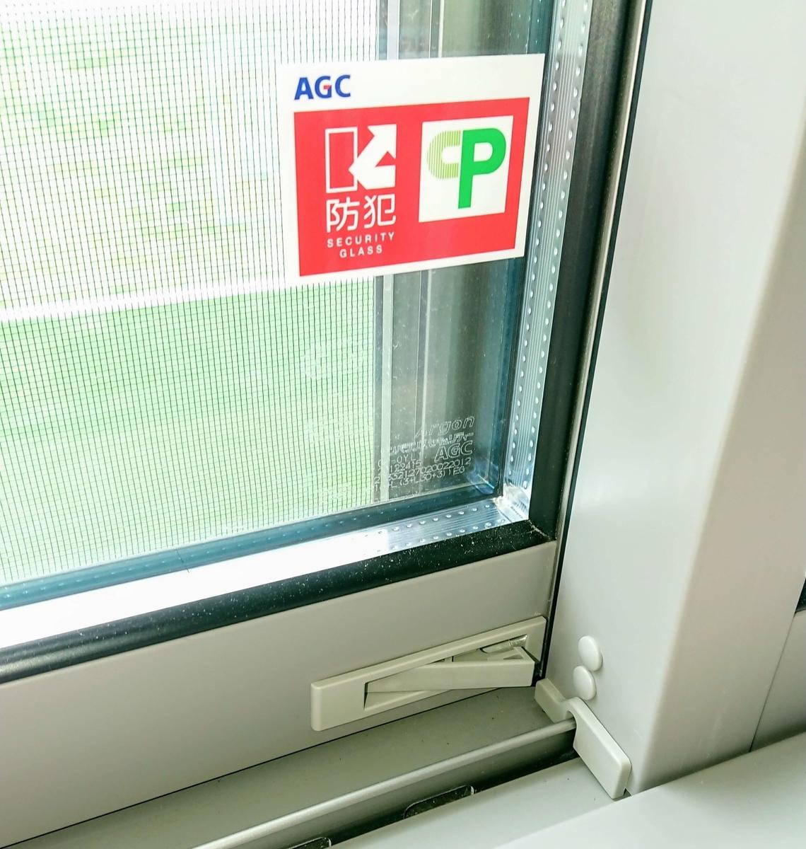 引き違い窓の鍵