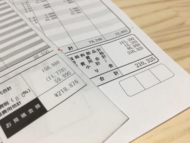 f:id:kinakoandkotora:20210826155145j:plain
