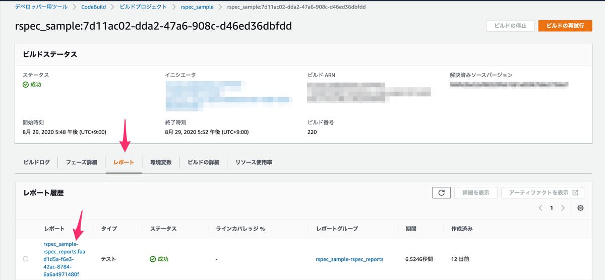 f:id:kinakobo:20200910220401p:plain