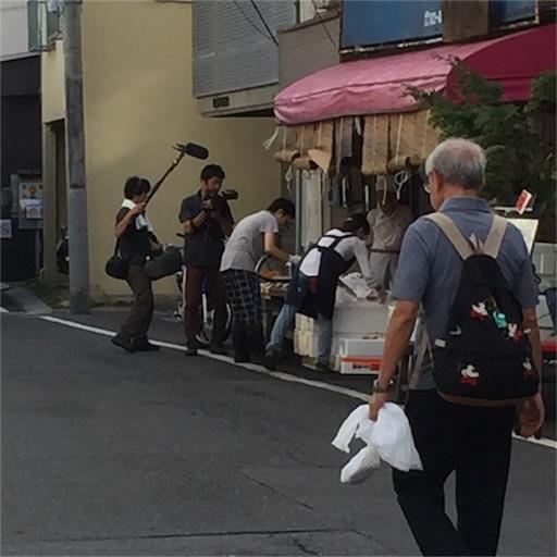 f:id:kinakobun:20180824182319j:image