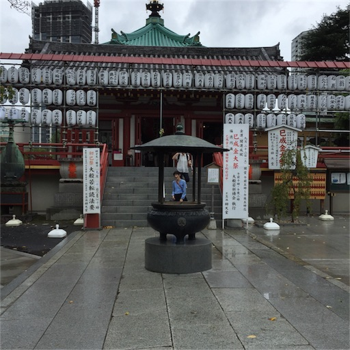 f:id:kinakobun:20180828222526j:image
