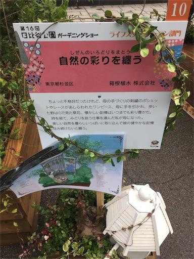 f:id:kinakobun:20181023185311j:image