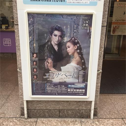 f:id:kinakobun:20181023224835j:image