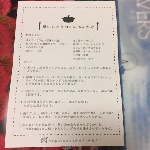 f:id:kinakobun:20181024174816j:image
