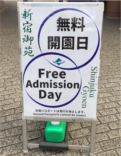 f:id:kinakobun:20181103164741j:image