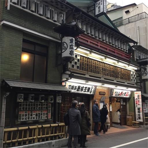 f:id:kinakobun:20190131223805j:image