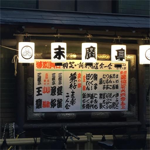 f:id:kinakobun:20190131223813j:image