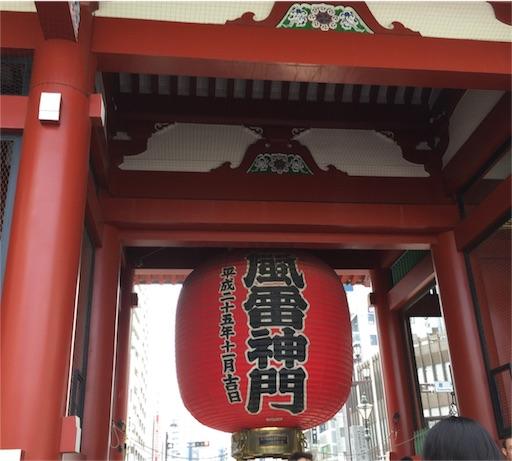 f:id:kinakobun:20190224171046j:image