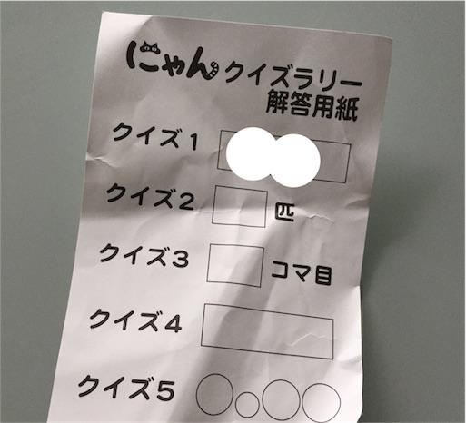 f:id:kinakobun:20190224174035j:image
