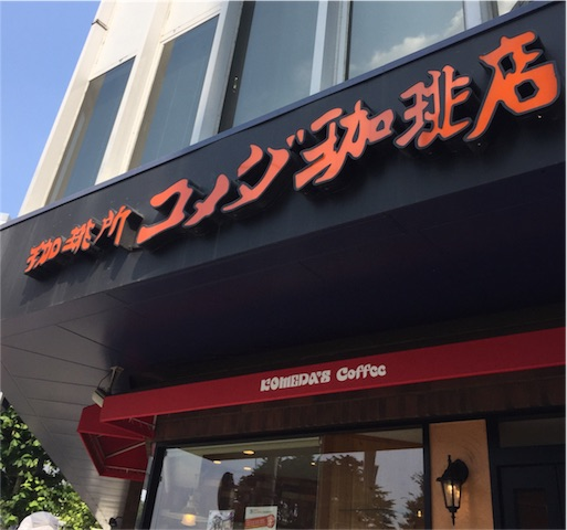f:id:kinakobun:20190801095636j:image