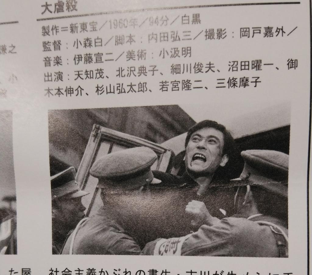 f:id:kinakokan0620:20181004230829j:plain