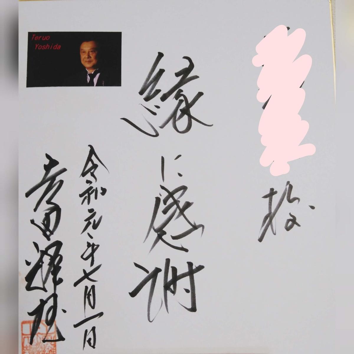 f:id:kinakokan0620:20190709232815j:plain