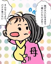 f:id:kinakomamemamama:20180804160640j:plain