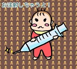 f:id:kinakomamemamama:20180820201657j:plain