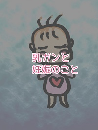 f:id:kinakomamemamama:20180826225549j:plain