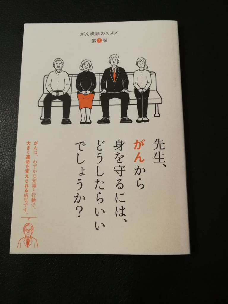 f:id:kinakomamemamama:20180916235359j:plain