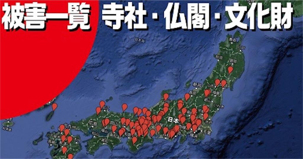 f:id:kinakomaru:20161215170443j:image