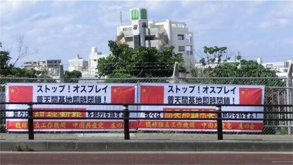 f:id:kinakomaru:20161221222227j:image