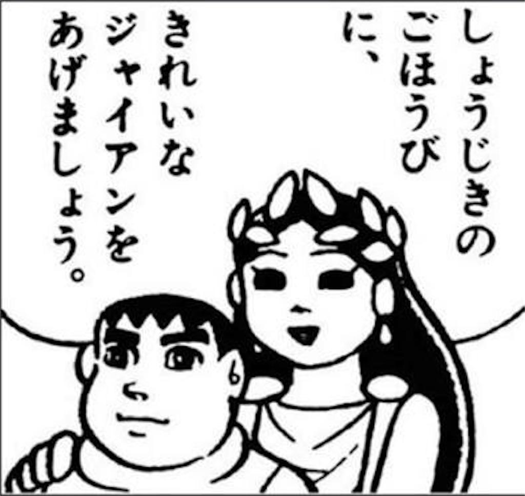 f:id:kinakomaru:20161222060902j:image