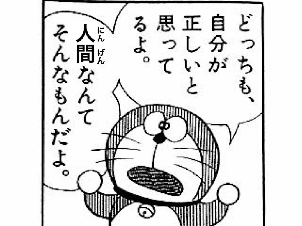 f:id:kinakomaru:20170112190224j:image