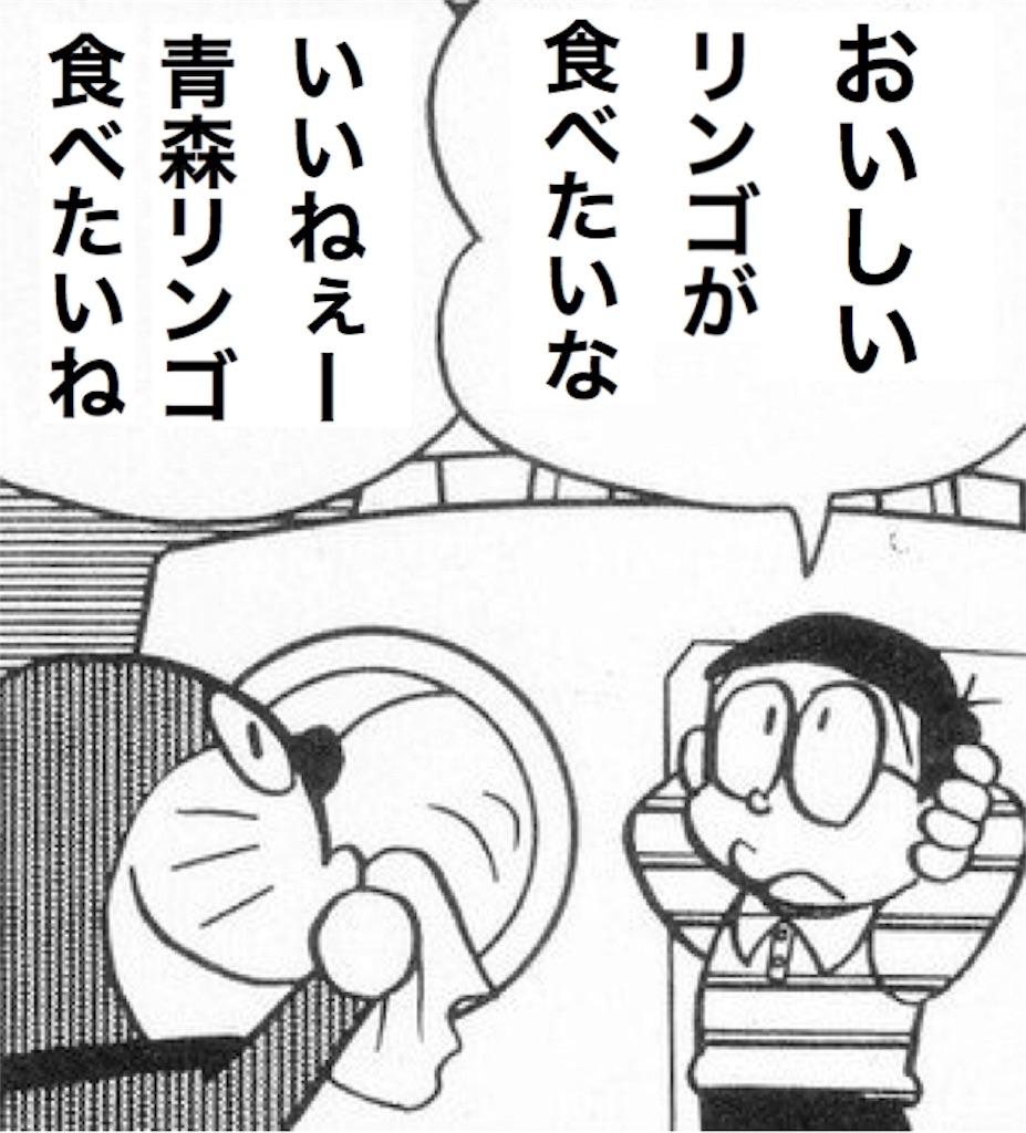f:id:kinakomaru:20170125050925j:image