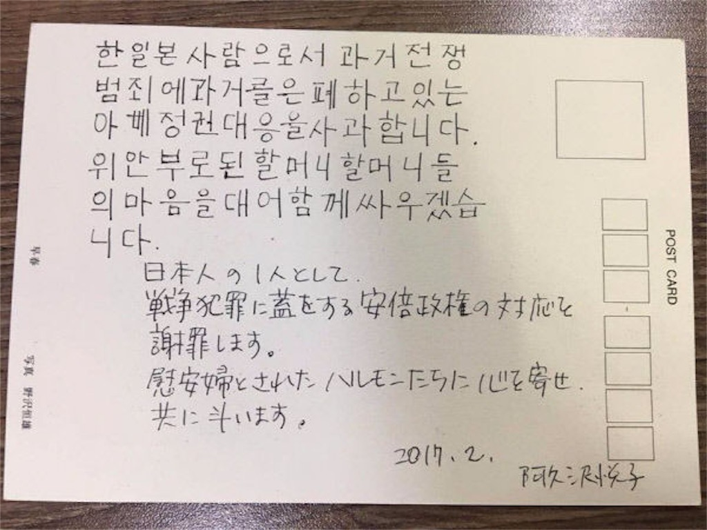 f:id:kinakomaru:20170223232549j:image