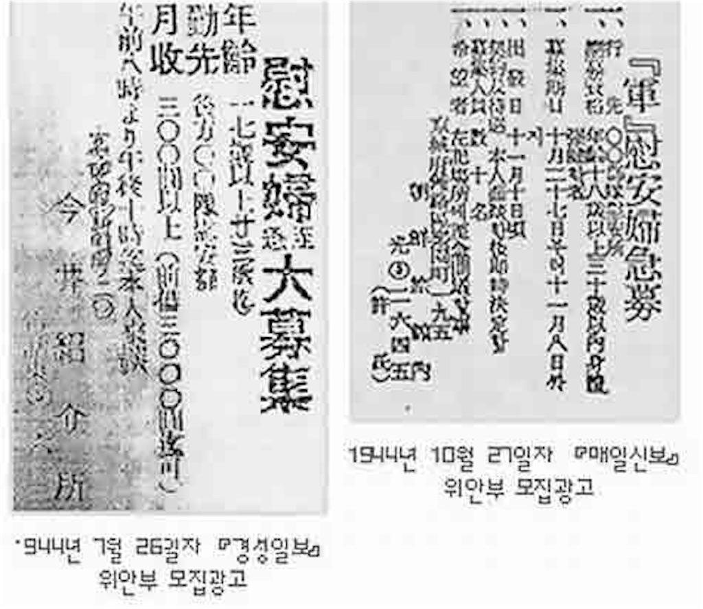 f:id:kinakomaru:20170224015149j:image