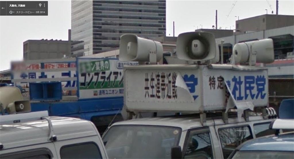 f:id:kinakomaru:20170414012533j:image