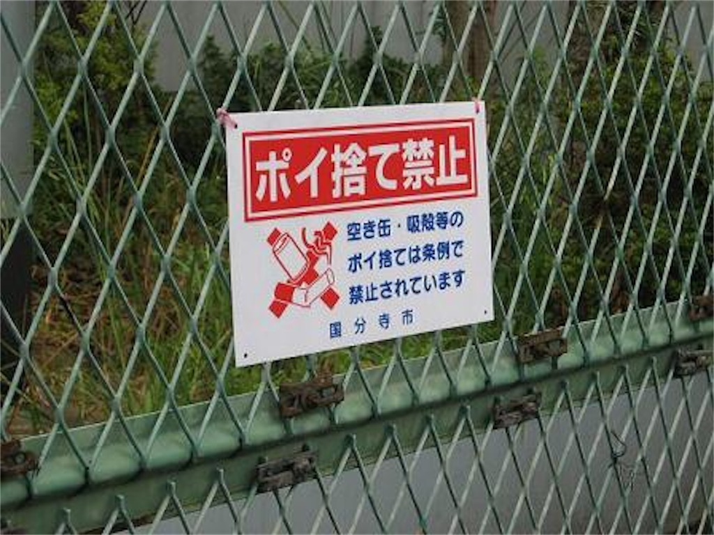 f:id:kinakomaru:20180518023544j:image