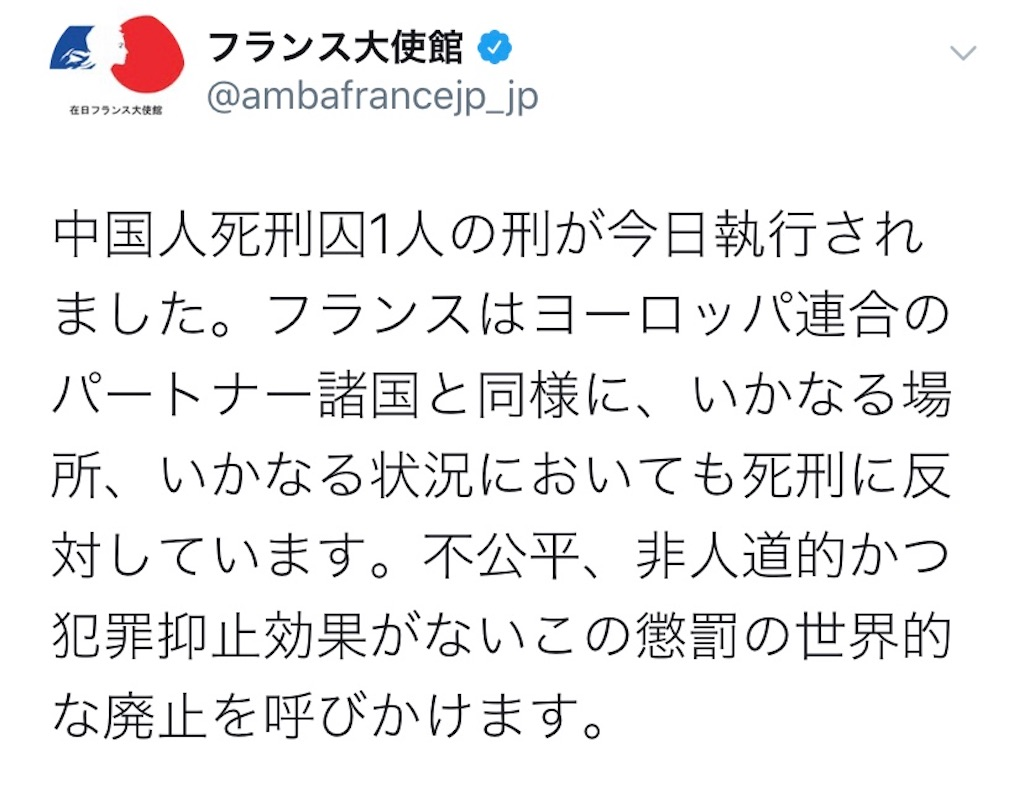 f:id:kinakomaru:20191228053607j:image