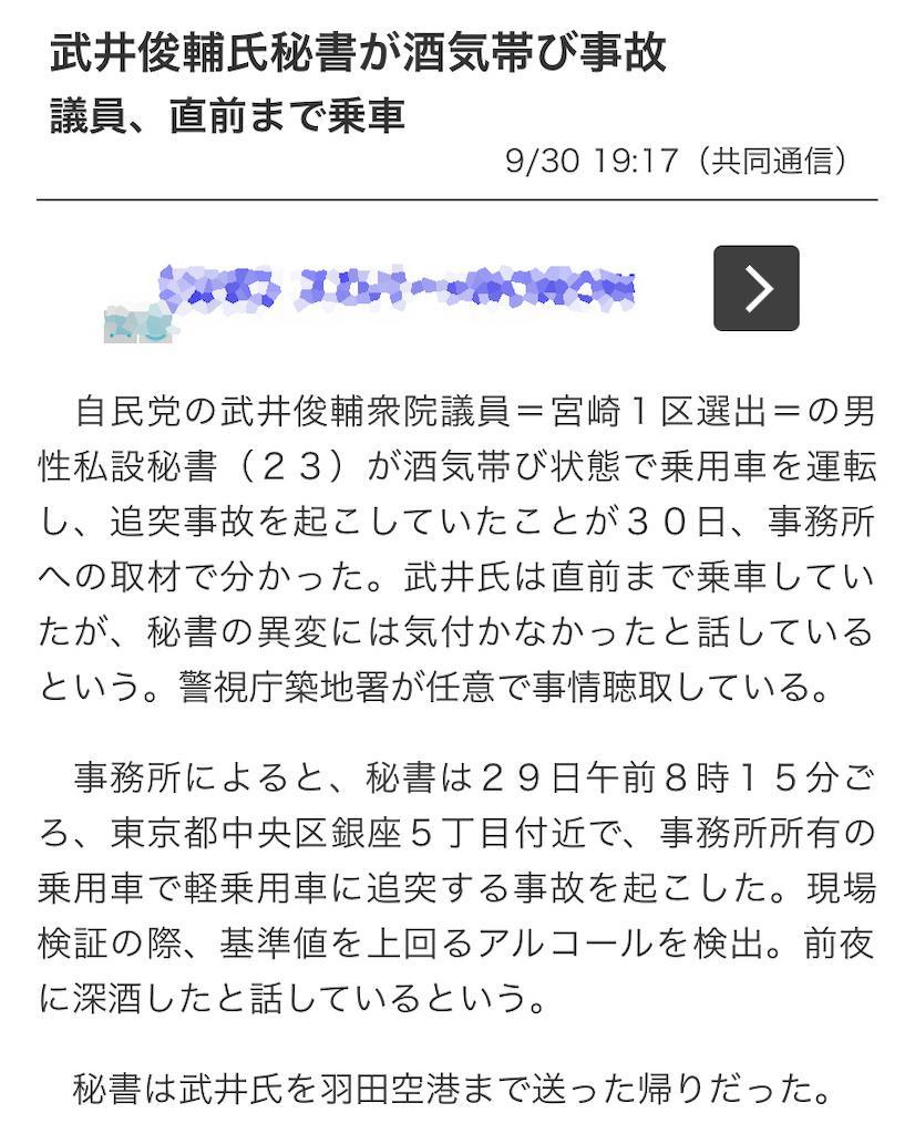 f:id:kinakomaru:20191228054407p:image