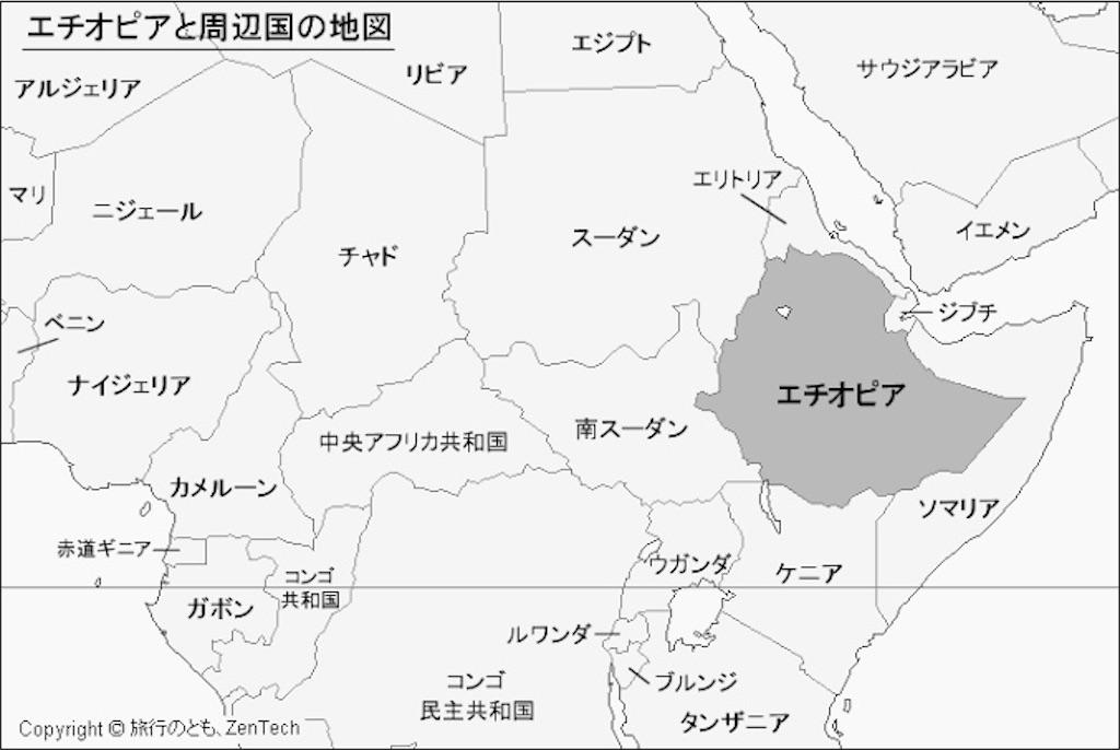 f:id:kinakomaru:20200207055222j:image