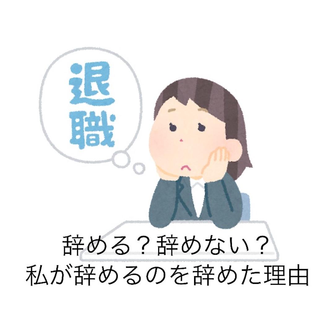 f:id:kinakomochi-ns-life:20190702201501j:image