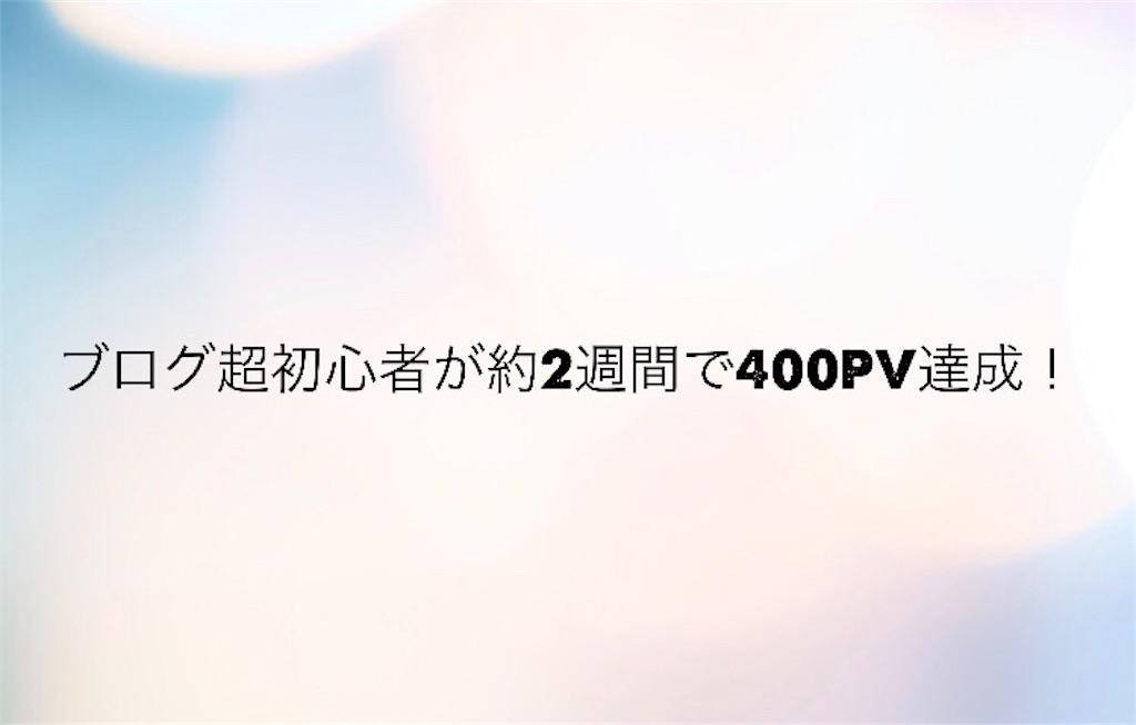 f:id:kinakomochi-ns-life:20190708224751j:image