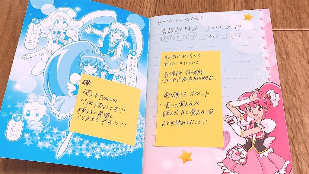 f:id:kinakomochi-ns-life:20190904141159j:image