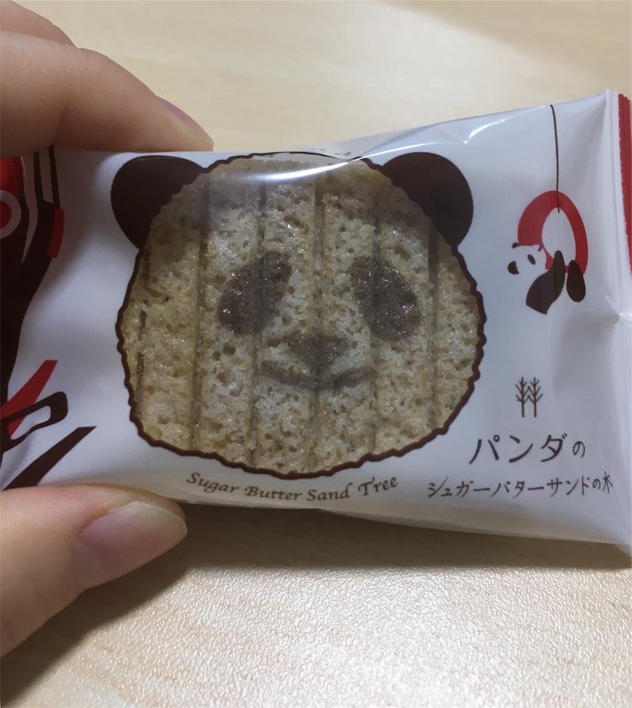 f:id:kinakomochi1234:20190315232721j:image