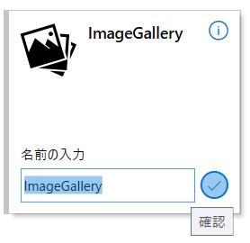 f:id:kinakomotitti:20180225155531p:plain