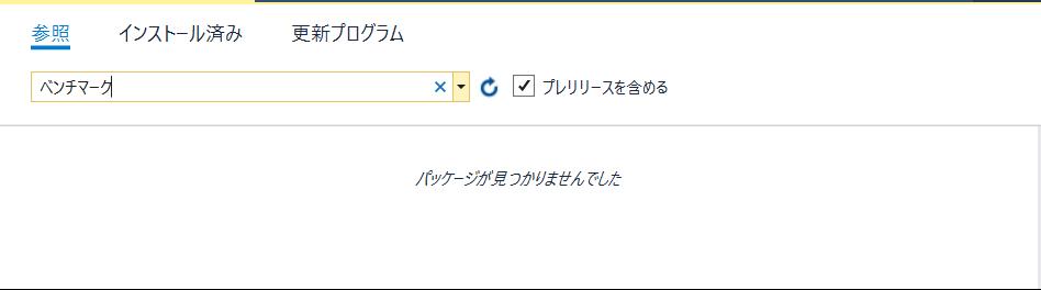 f:id:kinakomotitti:20180401231446p:plain