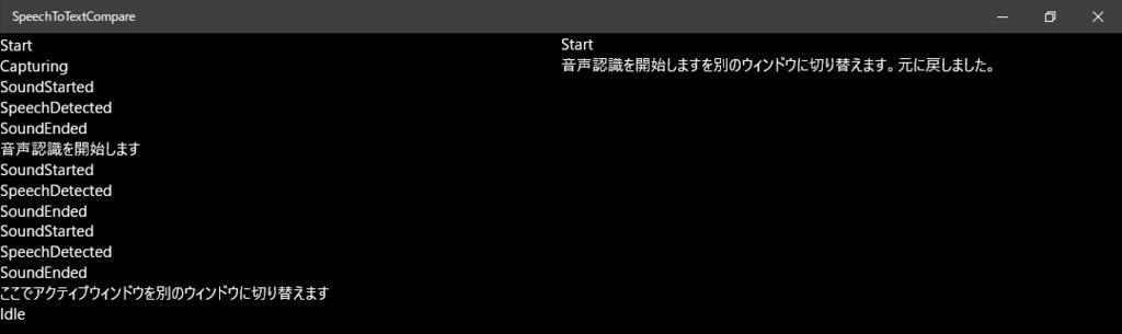 f:id:kinakomotitti:20181122220244p:plain