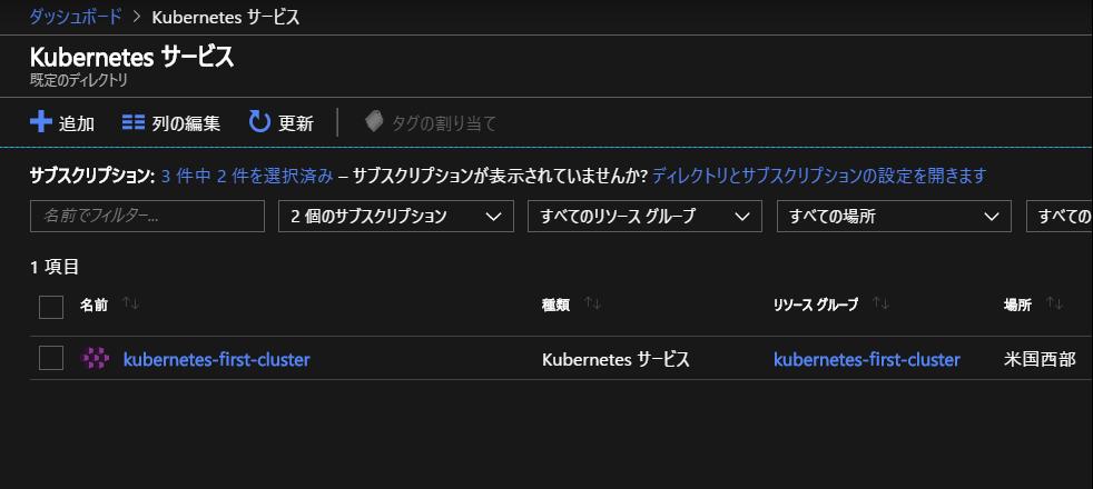 f:id:kinakomotitti:20190522203543p:plain