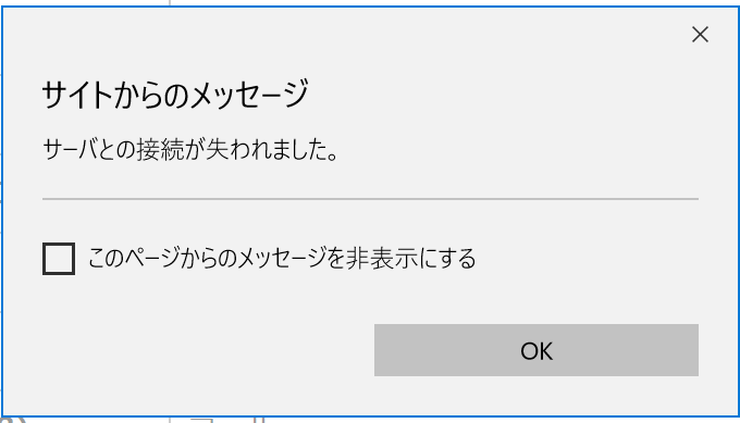 f:id:kinakomotitti:20190720002209p:plain