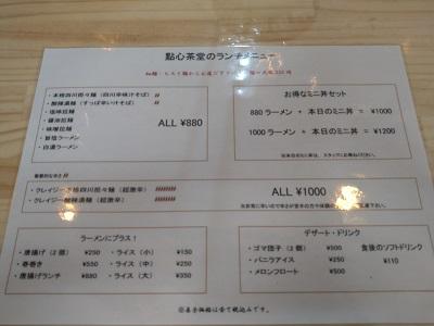 f:id:kinakona3:20210207215926j:plain